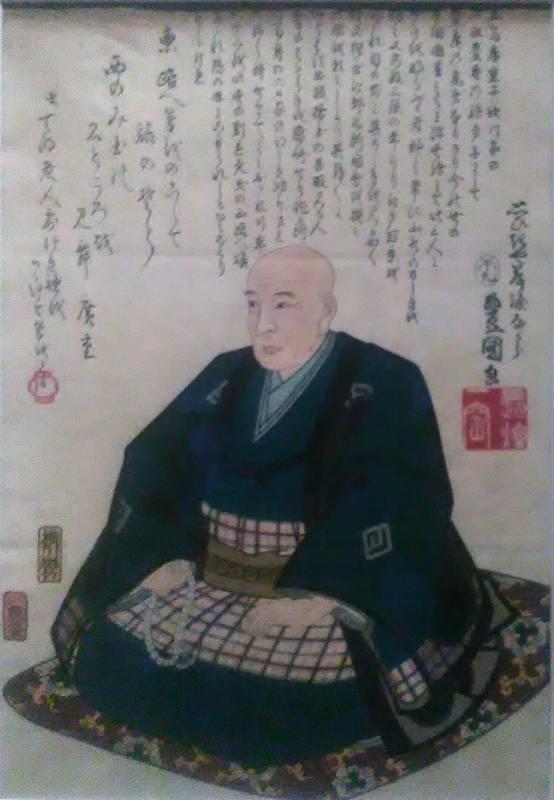 Utagawa Kunisada, Portret Utagawy Hiroshige, 1858