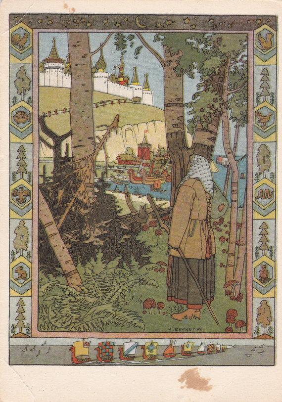Piórko Finista Jasnego, Cud – Sokoła, pocztówka radziecka 1965 (2) / ilustrował Ivan Bilibin